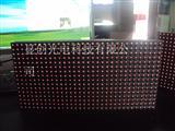 古镇江门显创P10户外LED显示屏