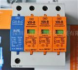 V25-B/3+NPE OBO电源避雷器