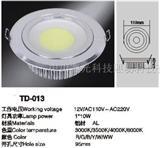 集成 COB LED灯杯 LED天花筒灯 LED面光源 (图)