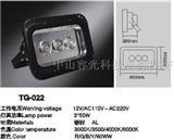 大功率集成LED投光灯 150W