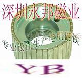 钕铁硼电机磁铁 钕铁硼电机强磁 钕铁硼瓦型强磁