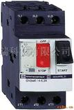DZ208(GV2)电动机断路器