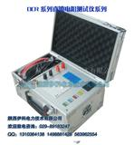 DCR系列变压器直流电阻测试仪