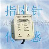 广州风压传感器,风压传感器生产厂家