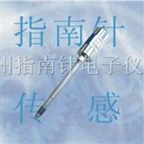 广州塑料机传感器价格 ,高温平面压力传感器厂家,