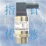 小型压力传感器,气压变送器,替代进口传感器厂家