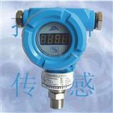 高精度压力传感器厂家,气压变送器