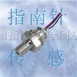 传感器芯体价格,低价压力传感器