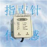 气体风压差变送器,微差压变送器