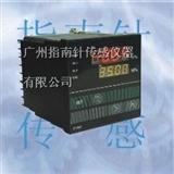 智能数字压力显示仪表,数字压力表