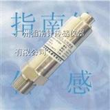气体变送器,污水压力传感器