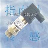 微型压力传感器,微型压力变送器
