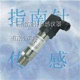 压电式压力传感器