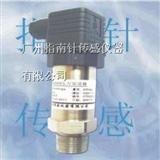 高精度压力变送器,高精度工业变送器