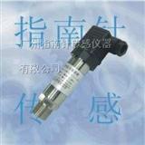 一般压力变送器,一般通用型压力传感器