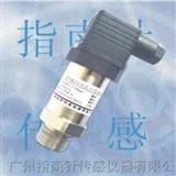 微压压力传感器,微压压力变送器