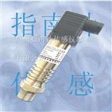高温微压传感器,高温低压传感器