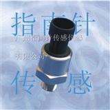 空压机压力传感器,空压机传感器
