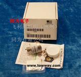 史赛克内窥镜、腹腔镜冷光源 X8000特殊光源