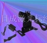 锯边机专用红光激光标线器