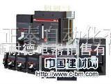ABB空气断路器新E型
