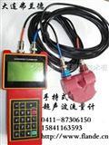 霍林郭勒充电电源手持式超声波流量计