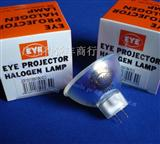 日本进口EYE灯泡 JCR 12V100W10H/G1 MR16 卤素灯杯