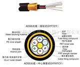 室外光纤光缆