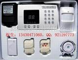 经济型无线防盗报警器