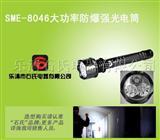 高光效移动检修照明灯,双挡防爆强光作业灯