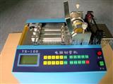 PVC软胶管切管机,电脑切管机,电脑裁切机