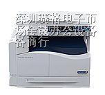 富士施乐S1810CPS A3复印机