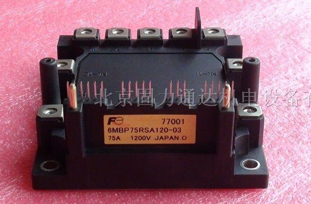 供��6MBP75RSA120富士模�K