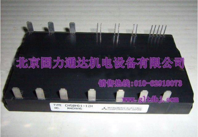 供��三菱功率模�K CM50MD1-12H