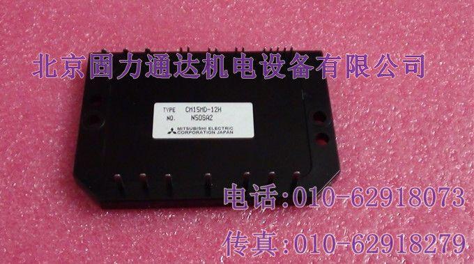 供��三菱功率模�K CM15MD3-12H