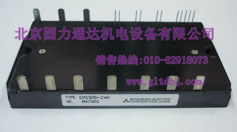 供��三菱功率模�K CM15MD-24H