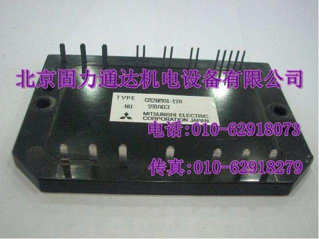 供��三菱功率模�K CM20MD1-12H