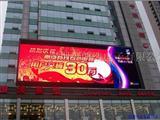 广东全彩LED广告牌项目合作