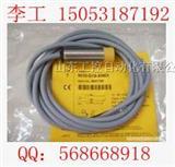 图尔克传感器BI5-M18-AD4X 德州、济宁等地现货