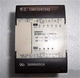 山东河北欧姆龙CPM1A-40CDR-A欧姆龙可编程控制器