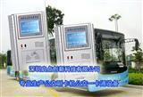 IC卡公交刷卡机/感应卡城市公交刷卡机