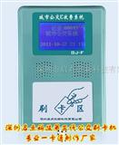 GPRS公交刷卡机/GPS公交报站器