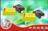 代理销售原装VISHAY钽电容293D104X0035A2TE3
