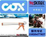 英国COX进口手动胶枪Easiflow HD 低粘度手动胶枪
