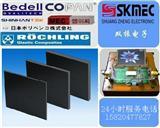 防静电玻纤板,FR-4环氧树脂板,环氧玻璃布板
