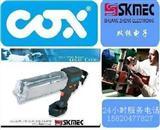 英国COX进口双组份的电动打胶枪/喷涂胶枪