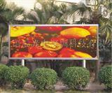 广西南宁led全彩显示屏、led单双色显示屏、led模组