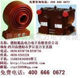高频电流传感器