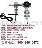高压开合式电流互感器