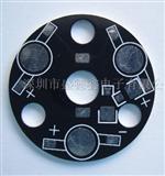 pcb铝基板抄板打样 中小大批量加工生产